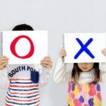 クイズ問題の面白い子ども向け〜簡単なものからひっかけ・雑学まで高齢者にも人気のなぞなぞがいっぱい!